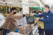형곡1동, 지역농산물 팔아주기 행사 개최