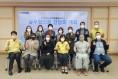 구미시, 노인맞춤돌봄서비스 실무협의회 간담회 개최