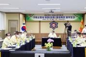 경상북도의회 건설소방위원회, 구미소방서 이전·신축 사업 현지 확인