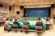 구미시, 지역경제 위기극복을 위한 기업인 간담회 개최