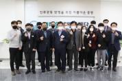 이철우 경북도지사 새마을세계화재단 방문