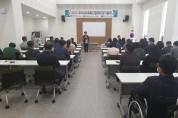 구미시사회복지협의회 정기총회, 장세창 신임회장 선출!