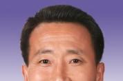김상조 도의원, 경상북도 교통약자 이동편의시설의 점검에 관한 조례안 발의