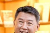 장석춘 의원(구미을) 21대 총선 불출마 선언
