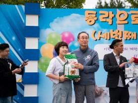 제3회 구미시 반려동물 문화축제 성황리 개최!