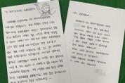 구미소방서, 구미여고 히어로가 전한 '코로나19 대응 감사' 손편지 받아!
