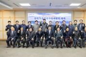 구미시장학재단, 김광우 전)구미시사회복지협의회장 '추진위원장' 선출