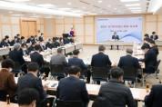 구미시, 2021년 국가투자예산 확보 보고회 개최