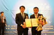 장석춘 의원, 제1회 WFPL 국회의정평가 최우수상 수상