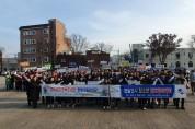 구미시, 연말연시 청소년 선도결의대회 및 캠페인 개최