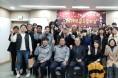 2019년 구미시 학교 밖 '청소년 꿈드림의 날' 개최