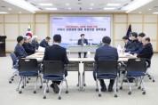 구미시, 신종코로나 관련 경제피해 대책회의 개최