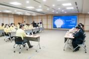 구미시 기업지원 IT포털 시스템 구축용역 중간보고회 개최