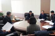 장세용 시장, 기획재정부 구윤철 제2차관 방문