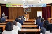 구미교육지원청, 찾아가는 청렴컨설팅 개최