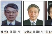 구미상공회의소, 제30회 구미상공대상 수상자 선정