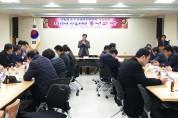 구미시 산동면, 산동읍 승격추진위원회 창립총회 개최