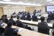 구미 스마트산단 선도프로젝트 연구용역 최종보고회
