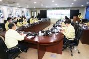 구미시의회, 재난안전대책본부 방문 코로나19 대비상황 점검