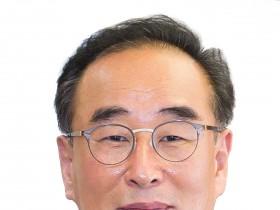 구미 강소특구 기반 스마트 제조혁신 5G 특화도시 조성 업무협약
