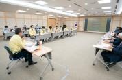 구미시, 키즈 디자인 산업육성 생태계 기반구축 연구용역중간보고회 개최