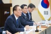 2020년 전국체육대회 준비 도의원 간담회 개최
