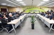 [기획]구미시, 푸드플랜 구축으로 지역경제 살린다!