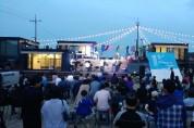 '청춘, 금오천 2.4km' 11일부터 금오천 일원에서 개최