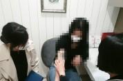 구미경찰서, 비행청소년 대상 문신제거 프로그램 실시