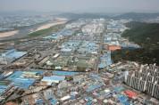 구미시 제2, 3 국가산업단지 재생사업지구로 선정