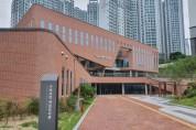 구미시립양포도서관, 기업체 기부로 작가와의 만남 특강 개최