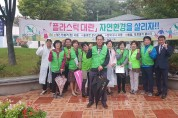 자연보호신평2동협의회, 플라스틱 줄이기 캠페인 실시