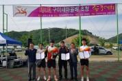 제5회 구미새마을배 전국 초청 족구대회 개최