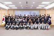 구미시청 운동선수단, 신년교례회 및 도민체전 3연패 다짐!