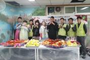 ㈜LS전선 구미·인동 사업장, 보건소 등록 취약가정 연탄·김장 후원