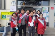 비산동 청소년지도위원, 연말연시 유해환경 개선활동 실시!