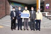 구미시체육회, 코로나19 극복 재원 마련을 위한 예산 절감에 동참!