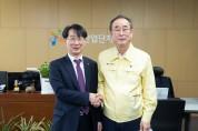 구미시-한국산업단지공단, 산단대개조사업 성공추진 논의