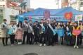 구미 문화로서 청소년 위기 예방 아웃리치 개최