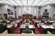 구미시의회, 구미시 2020년도 본예산 1조 2,647억원 승인