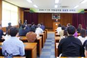 구미교육지원청, 7월 1일자 지방공무원 임용장 수여