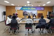 선주원남동 '올바른주소갖기운동' 원룸지역 통별 대화행정 추진