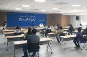 인동동 2020년 1단계 공공근로사업 발대식 개최