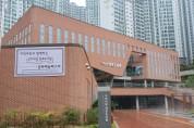 구미시립 양포도서관, 지역주민과 함께하는 문화예술페스타 개최