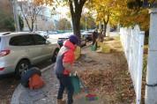 구미시, 2020년 하반기 지역공동체일자리사업 참여자 모집