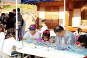 신라불교초전지 '모례네 마을 예술한다네' 개최