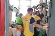 공단2동 지역사회보장협의체-필차봉 봉사단, 주거환경개선 봉사