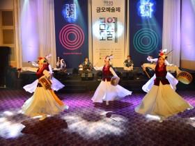 한국예총구미지회, 2020 금오예술제 랜선 공연 개최