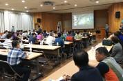 고아읍 생활체육센터 건립공사 주민설명회 개최