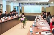 구미시, 이차전지 클러스터 조성사업 기업간담회 개최